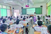 鼎湖区迪村中心小学 德育实践促成长 以美育人显特色