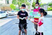进学校进社区宣传文明创建 小小志愿者 发挥大作用