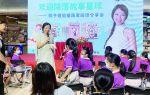 2020南國書香節肇慶分會場好戲連場 大咖作客與讀者共度書香之夜