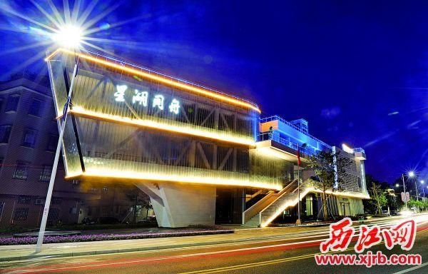 """星湖社区""""星湖同舟""""邻里中心。西江日报记者 曹笑 摄(3)"""