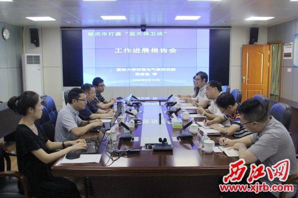 市生态环境局与省帮扶专家团队召开技术交流会。 记者 岑永龙 摄