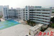 均衡發展,肇慶城鄉學子享受更優質教育