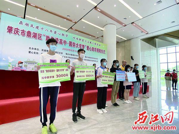 贫困学生接受捐助。 西江日报记者 赖小琴 摄