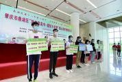 """鼎湖举行""""助你读高中·圆你大学梦""""爱心助学活动 73名贫困学生受助圆梦"""