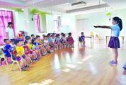端州:民办幼儿园里有了公办班