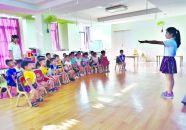 肇庆新增公办幼儿园学位4500个