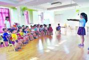 新增公办学位4千多个!nba虎扑篮球:公办幼儿园建设有新消息!