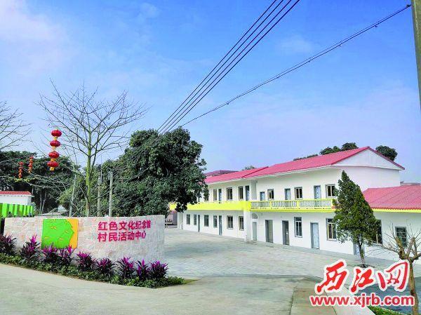 """鼎湖沙浦打造""""红""""""""绿""""文化,为美丽乡村增色。 通讯员供图"""