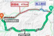 nba虎扑篮球:司机注意!S8广佛肇高速多个路段封闭施工,管制时间是....
