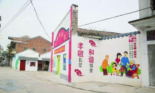 鼎湖区各乡镇打造文明创建新特色 改善人居环境 倡导文明有礼
