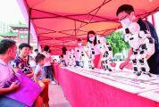肇庆市全国科普日主会场活动启动 决胜全面小康 践行科技为民