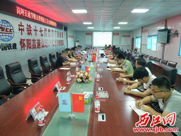 怀阳高速项目部多次内部研讨后决定优化施工方案。 通讯员供图