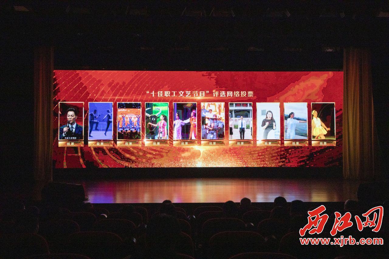第二届职工文化节艺术节回顾短片 杨乐祺摄