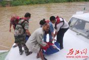 生命至上,急速驰援——德庆海事处成功救助一名中风船员