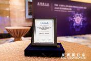 """广发卡获亚洲银行家年度""""中国最佳生产力、效率和自动化""""大奖"""