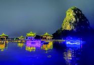 璀璨水月夜 星湖国潮风