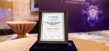 广发卡获亚洲银行家年度两大奖