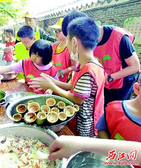 广宁举行竹筒饭文化节庆活动。市旅发委供图
