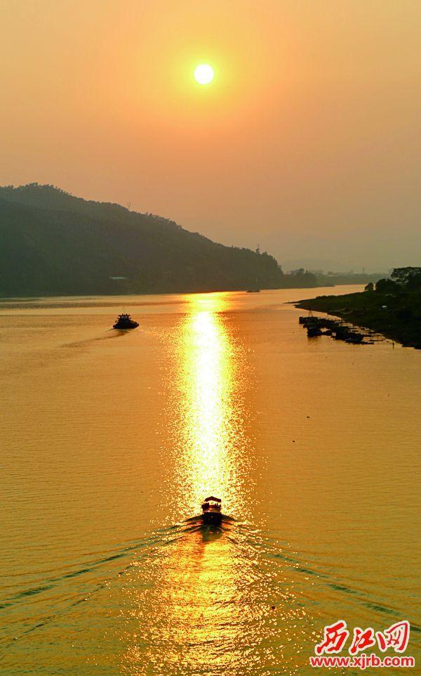 秋日的夕阳,将西江染成了金色。