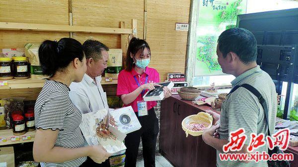 全域旅游带旺封开农产品销售。 西江日报记者 王永强 摄