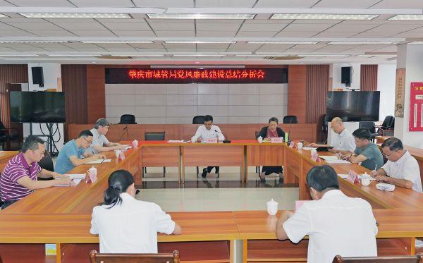 分析会现场。西江日报全媒体记者吴威豪摄