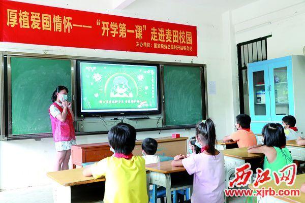 封开县税务局志愿者走进校园为学生讲知识、玩游戏。通讯员供图