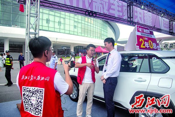 西江日报社全媒体 对本次活动给予直播 支持。