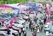 多方合力促本地车市回暖 肇庆汽车文化节催热假日消费市场