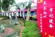 封开县江口街道: 以党建引领产业发展助力乡村振兴