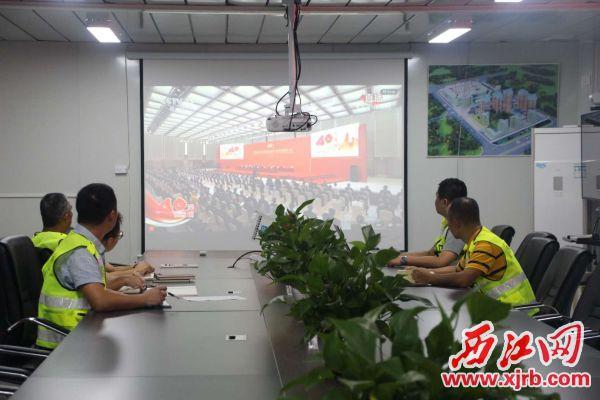 中建二局二公司肇庆万达项目党支部组织全体党员观看深圳经济特区建立40周年庆祝大会直播,学习习总书记的重要讲话精神。 通讯员供图