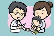 流感逐渐进入流行期,注册送68体验金的流感疫苗供应如何?