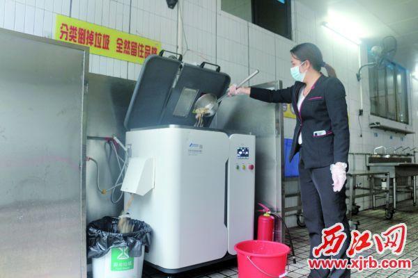 端州区府饭堂工作人员将厨余垃圾倒入厨余垃圾智能处理机。 充值100送18记者 严炯明 摄