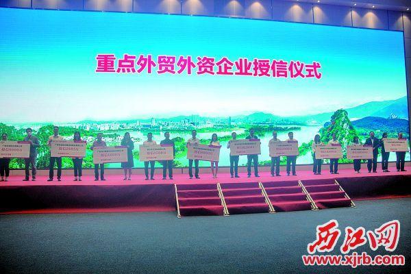 银行机构为重点外贸外资企业授信。 西江日报记者 严炯明 摄