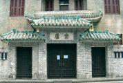 肇庆又一座博物馆即将对外开放!位置就在……