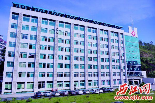 肇庆市第一人民医院封开分院住院大楼外观。 受访单位供图