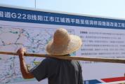 【交通快讯】这个地方8个普通国省道项目集中动工