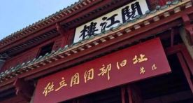 """北京刚刚传来消息,铁军故里肇庆再获一""""国字号""""表彰!"""