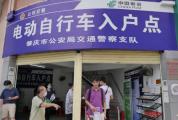 最全!肇庆全市124个电动自行车上牌点,哪个离你最近?