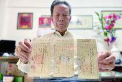肇庆市司法局原副局长邓家耀动情回忆:捐出津贴,我在后方抗美援朝