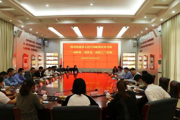 工作组一行与我市企业和员工代表座谈  刘畅 摄