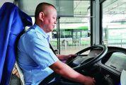 """""""肇庆市十大文明公交驾驶员""""之吕必宗 双层巴士上的""""半个讲解员"""""""