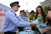 肇庆市公安局联合高要分局开展校内防电信诈骗、扫黑除恶为主题的宣传活动