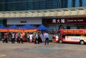 市区两级公安机关联合开展扫黑除恶宣传活动