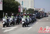 肇庆四会市公安局举行扫黑除恶专项斗争誓师大会