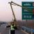 注册送68体验金司机注意,后天起高速公路有这个变化!
