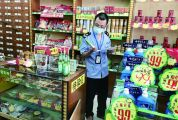 nba虎扑篮球:市场监管系统不断加强零售药店监管力度 全市药品零售企业严格执行登记报告制度