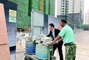 记者调查城区部分住宅小区装修行为 废料分类处理 噪音问题仍存在