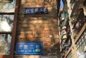 深藏肇庆小巷,昔日气派非凡!这座清代宅第曾满载14家人的热闹生活