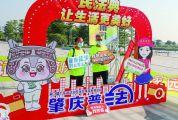《民法典》让生活更美好 广东省法治文化节 暨普法宣传徒步活动启动