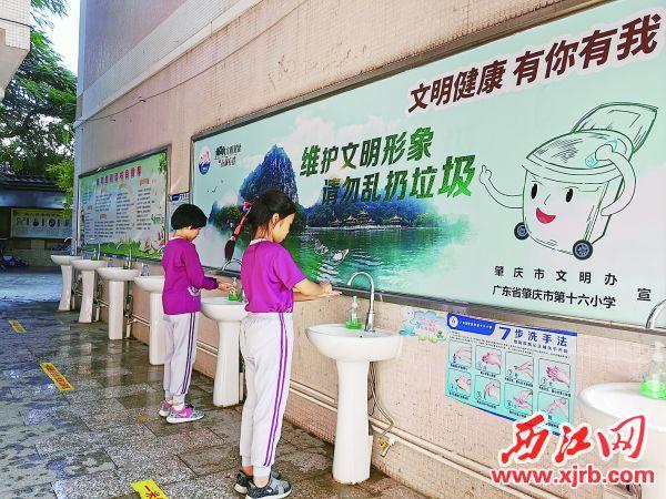 肇庆市第十六小学学生养成勤洗手习惯。 西江日报记者 杨丽娟 摄